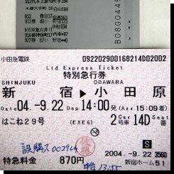 2004092201.jpg