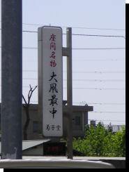 2005050301
