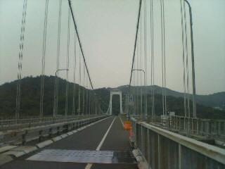 伯方・大島大橋その2